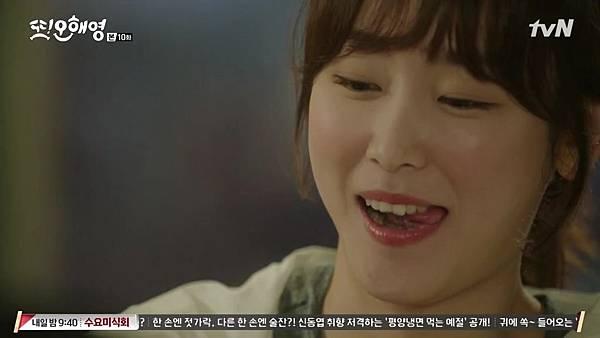 [tvN] 또 오해영.E10.160531.720p-NEXT.mp4_20160601_215043.687