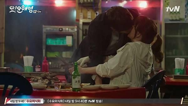 [tvN] 또 오해영.E10.160531.720p-NEXT.mp4_20160601_215055.421