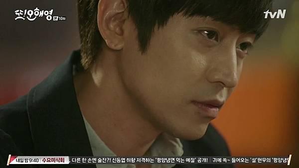 [tvN] 또 오해영.E10.160531.720p-NEXT.mp4_20160601_215044.218
