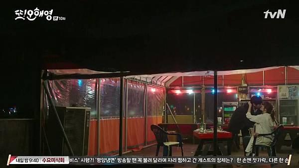 [tvN] 또 오해영.E10.160531.720p-NEXT.mp4_20160601_215121.718