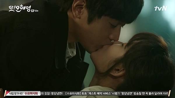 [tvN] 또 오해영.E10.160531.720p-NEXT.mp4_20160601_215116.109