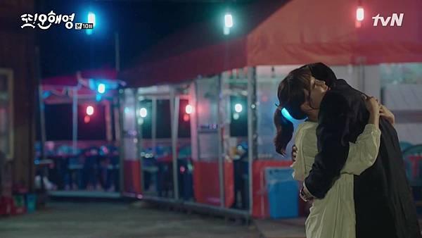 [tvN] 또 오해영.E10.160531.720p-NEXT.mp4_20160601_215134.281