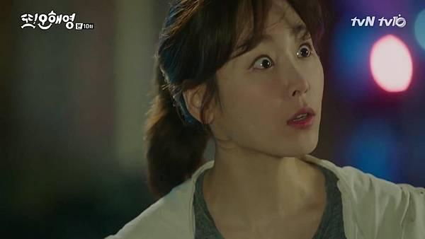 [tvN] 또 오해영.E10.160531.720p-NEXT.mp4_20160601_215159.781