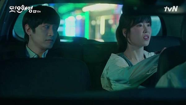 [tvN] 또 오해영.E10.160531.720p-NEXT.mp4_20160601_215256.156
