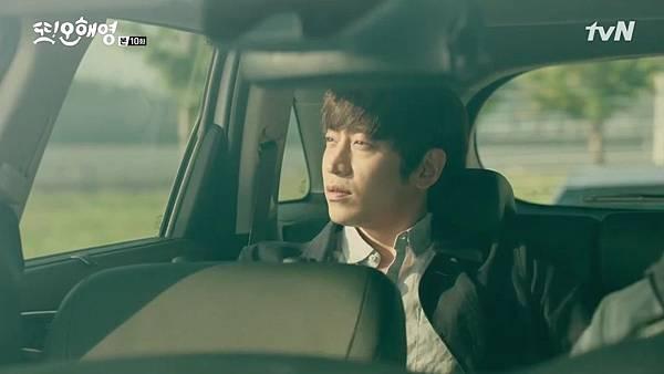 [tvN] 또 오해영.E10.160531.720p-NEXT.mp4_20160601_215403.750