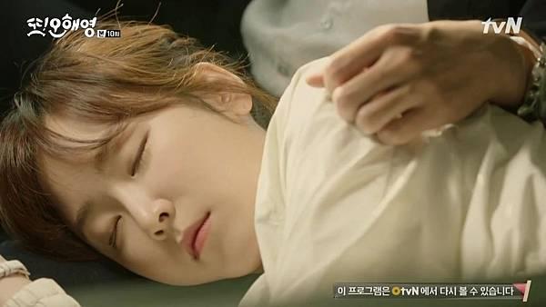 [tvN] 또 오해영.E10.160531.720p-NEXT.mp4_20160601_215410.171