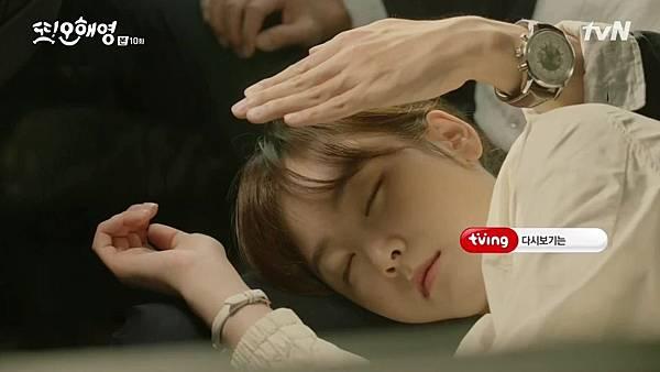 [tvN] 또 오해영.E10.160531.720p-NEXT.mp4_20160601_215446.671