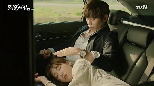 [tvN] 또 오해영.E10.160531.720p-NEXT.mp4_20160601_215431.437