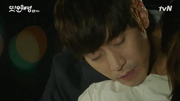 [tvN] 또 오해영.E10.160531.720p-NEXT.mp4_20160607_203447.125