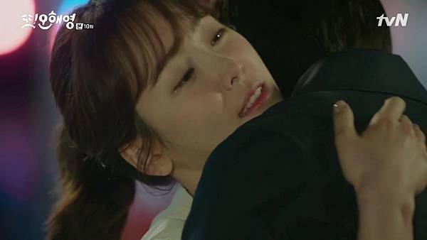 [tvN] 또 오해영.E10.160531.720p-NEXT.mp4_20160607_203444.765