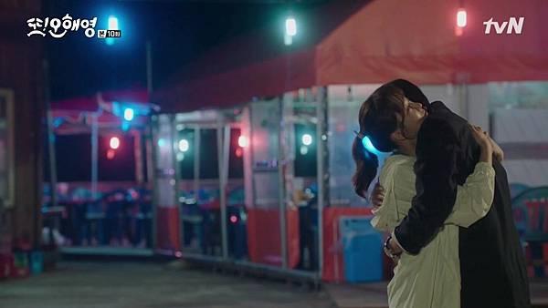 [tvN] 또 오해영.E10.160531.720p-NEXT.mp4_20160607_203442.921
