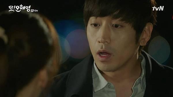 [tvN] 또 오해영.E10.160531.720p-NEXT.mp4_20160607_203512.875