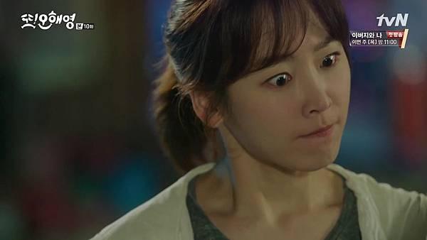 [tvN] 또 오해영.E10.160531.720p-NEXT.mp4_20160607_203521.906