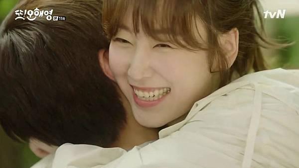 [tvN] 또 오해영.E11.160606.720p-NEXT.mp4_20160607_202254.453