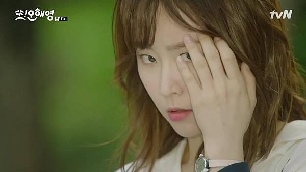 [tvN] 또 오해영.E11.160606.720p-NEXT.mp4_20160607_202402.218