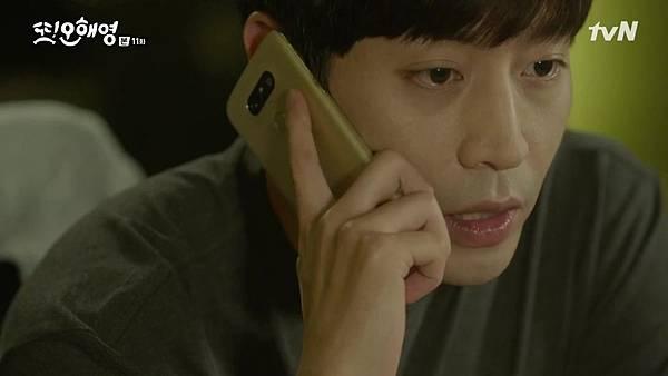 [tvN] 또 오해영.E11.160606.720p-NEXT.mp4_20160607_202415.890