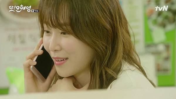 [tvN] 또 오해영.E11.160606.720p-NEXT.mp4_20160607_202412.609
