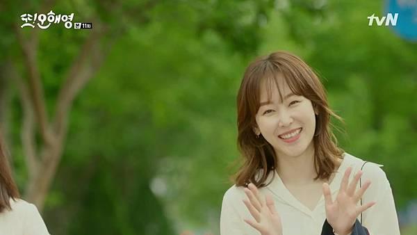 [tvN] 또 오해영.E11.160606.720p-NEXT.mp4_20160607_202535.765