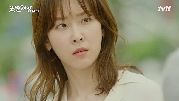 [tvN] 또 오해영.E11.160606.720p-NEXT.mp4_20160607_202701.437
