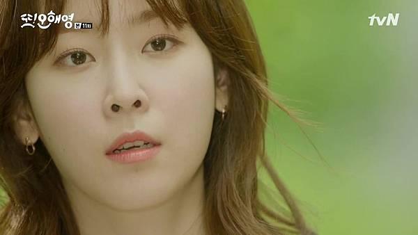 [tvN] 또 오해영.E11.160606.720p-NEXT.mp4_20160607_202710.000