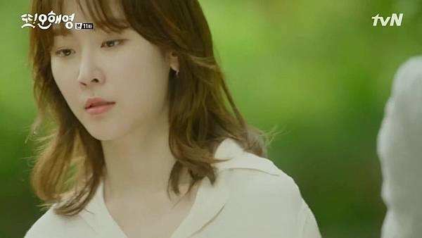 [tvN] 또 오해영.E11.160606.720p-NEXT.mp4_20160607_202720.296