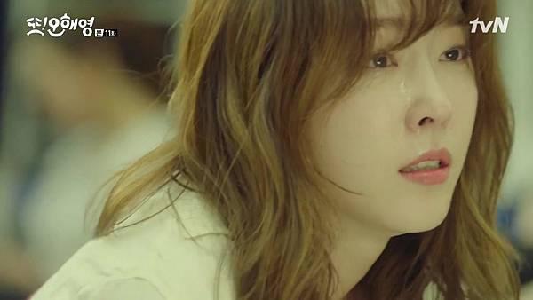 [tvN] 또 오해영.E11.160606.720p-NEXT.mp4_20160607_202858.890