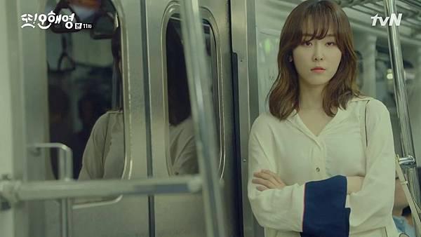 [tvN] 또 오해영.E11.160606.720p-NEXT.mp4_20160607_202840.781