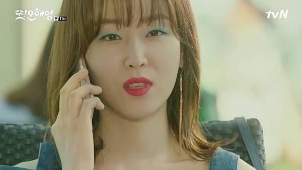 [tvN] 또 오해영.E11.160606.720p-NEXT.mp4_20160607_203034.625