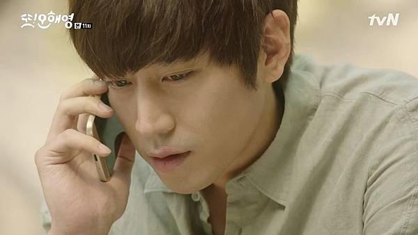 [tvN] 또 오해영.E11.160606.720p-NEXT.mp4_20160607_203038.156