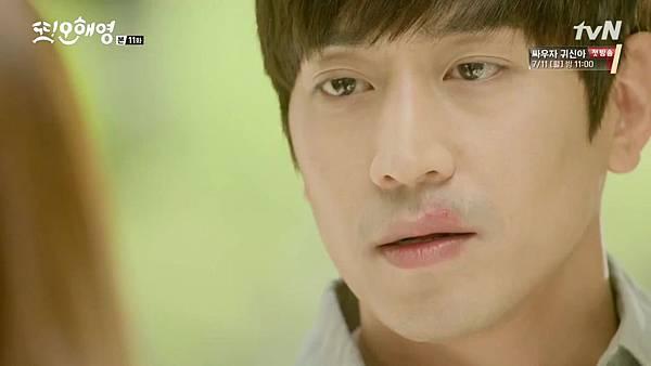 [tvN] 또 오해영.E11.160606.720p-NEXT.mp4_20160607_203046.250