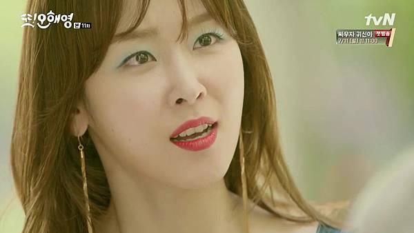 [tvN] 또 오해영.E11.160606.720p-NEXT.mp4_20160607_203048.765