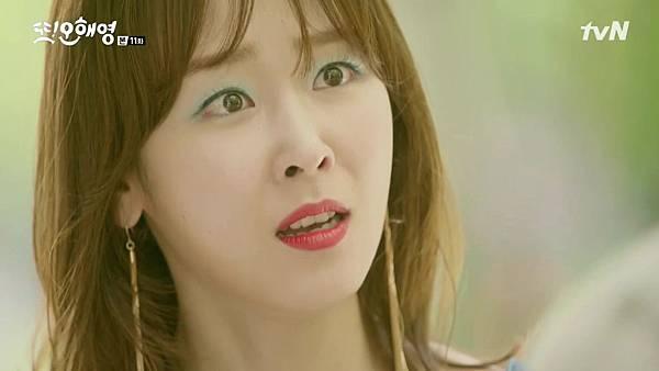 [tvN] 또 오해영.E11.160606.720p-NEXT.mp4_20160607_203125.406