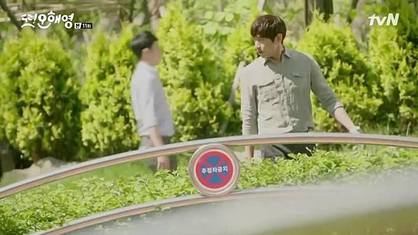 [tvN] 또 오해영.E11.160606.720p-NEXT.mp4_20160607_203142.296