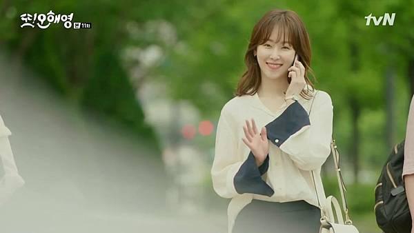 [tvN] 또 오해영.E11.160606.720p-NEXT.mp4_20160607_210536.171