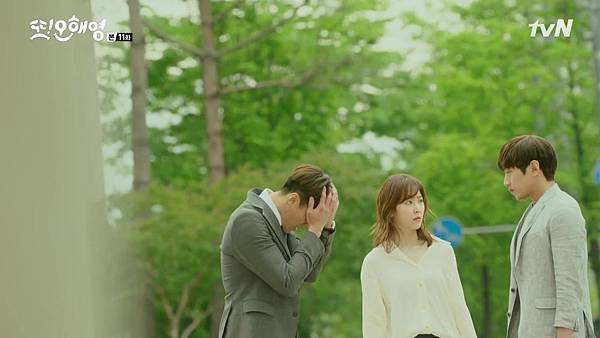 [tvN] 또 오해영.E11.160606.720p-NEXT.mp4_20160607_202647.875