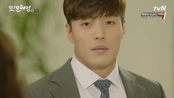 [tvN] 또 오해영.E11.160606.720p-NEXT.mp4_20160607_202353.484