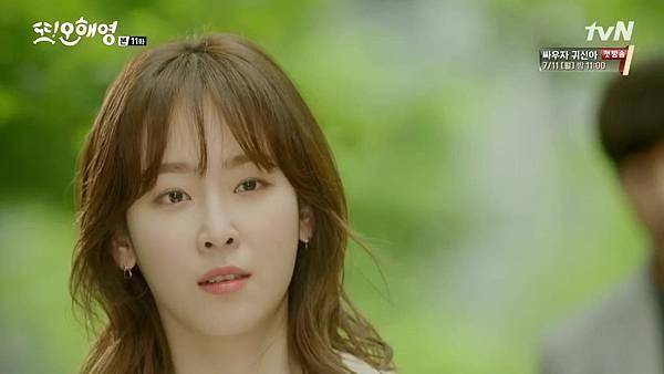 [tvN] 또 오해영.E11.160606.720p-NEXT.mp4_20160607_202744.125