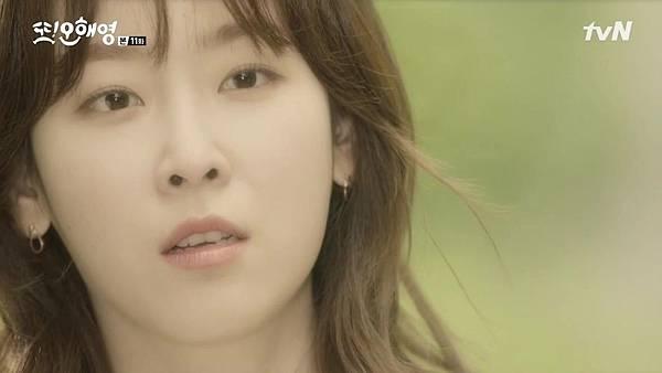 [tvN] 또 오해영.E11.160606.720p-NEXT.mp4_20160607_211037.687