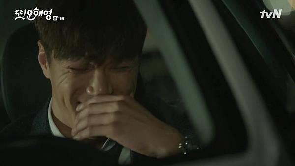 [tvN] 또 오해영.E11.160606.720p-NEXT.mp4_20160607_211042.218
