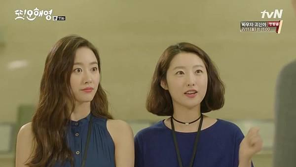 [tvN] 또 오해영.E11.160606.720p-NEXT.mp4_20160607_202349.328
