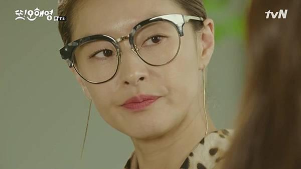 [tvN] 또 오해영.E11.160606.720p-NEXT.mp4_20160607_202939.718