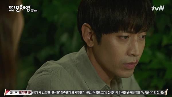 [tvN] 또 오해영.E11.160606.720p-NEXT.mp4_20160607_203231.140