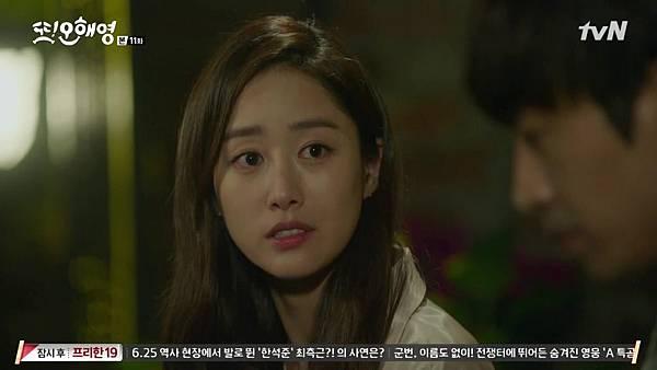 [tvN] 또 오해영.E11.160606.720p-NEXT.mp4_20160607_203230.890