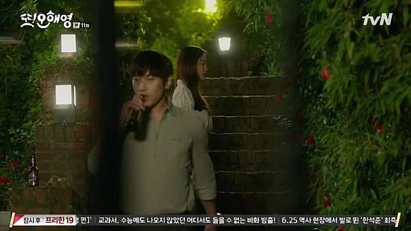 [tvN] 또 오해영.E11.160606.720p-NEXT.mp4_20160607_203307.203