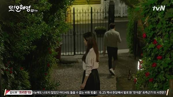 [tvN] 또 오해영.E11.160606.720p-NEXT.mp4_20160607_203308.375