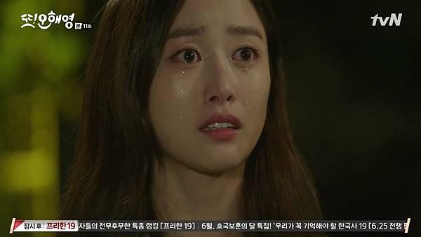 [tvN] 또 오해영.E11.160606.720p-NEXT.mp4_20160607_203257.500