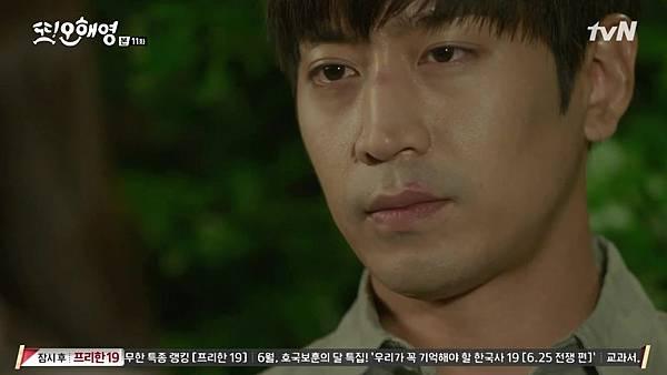 [tvN] 또 오해영.E11.160606.720p-NEXT.mp4_20160607_203258.671