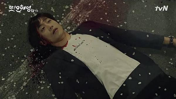 [tvN] 또 오해영.E11.160606.720p-NEXT.mp4_20160607_203344.156