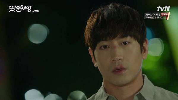 [tvN] 또 오해영.E11.160606.720p-NEXT.mp4_20160607_203324.312