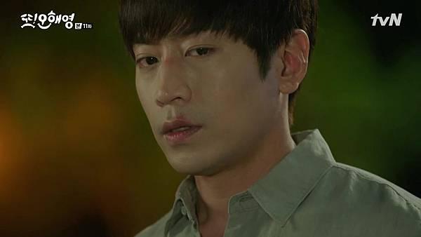 [tvN] 또 오해영.E11.160606.720p-NEXT.mp4_20160607_203330.734